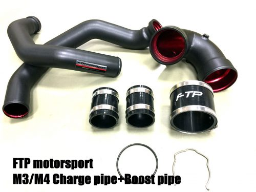 M3_M4_chargepipe_boostpipe5