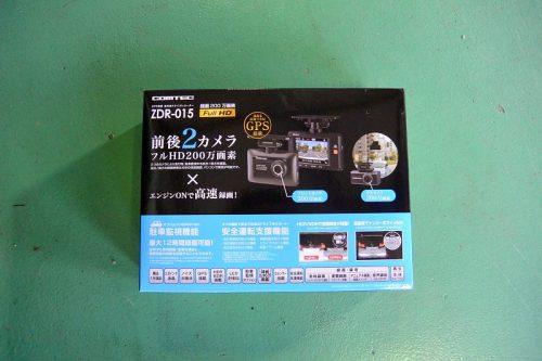 DSC_2276