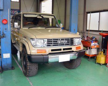トヨタ70ランクルプラド修理