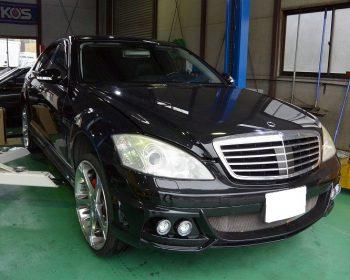 BenzS550修理