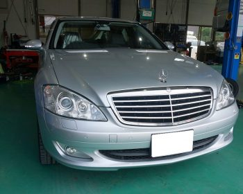 BenzS350修理
