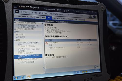 DSC_4147