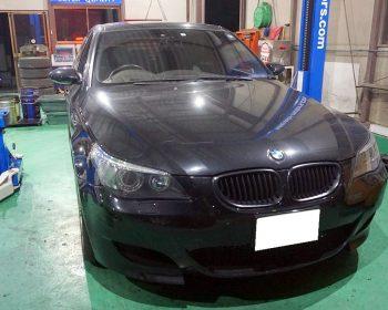 BMWM5修理