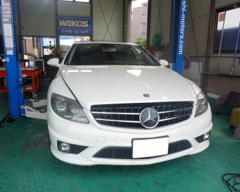 BenzCL63AMG修理