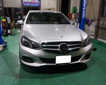 MercedesBenzE350修理