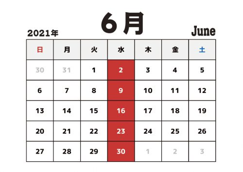 定休日用カレンダー