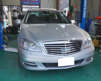 MercedesBenzS550修理